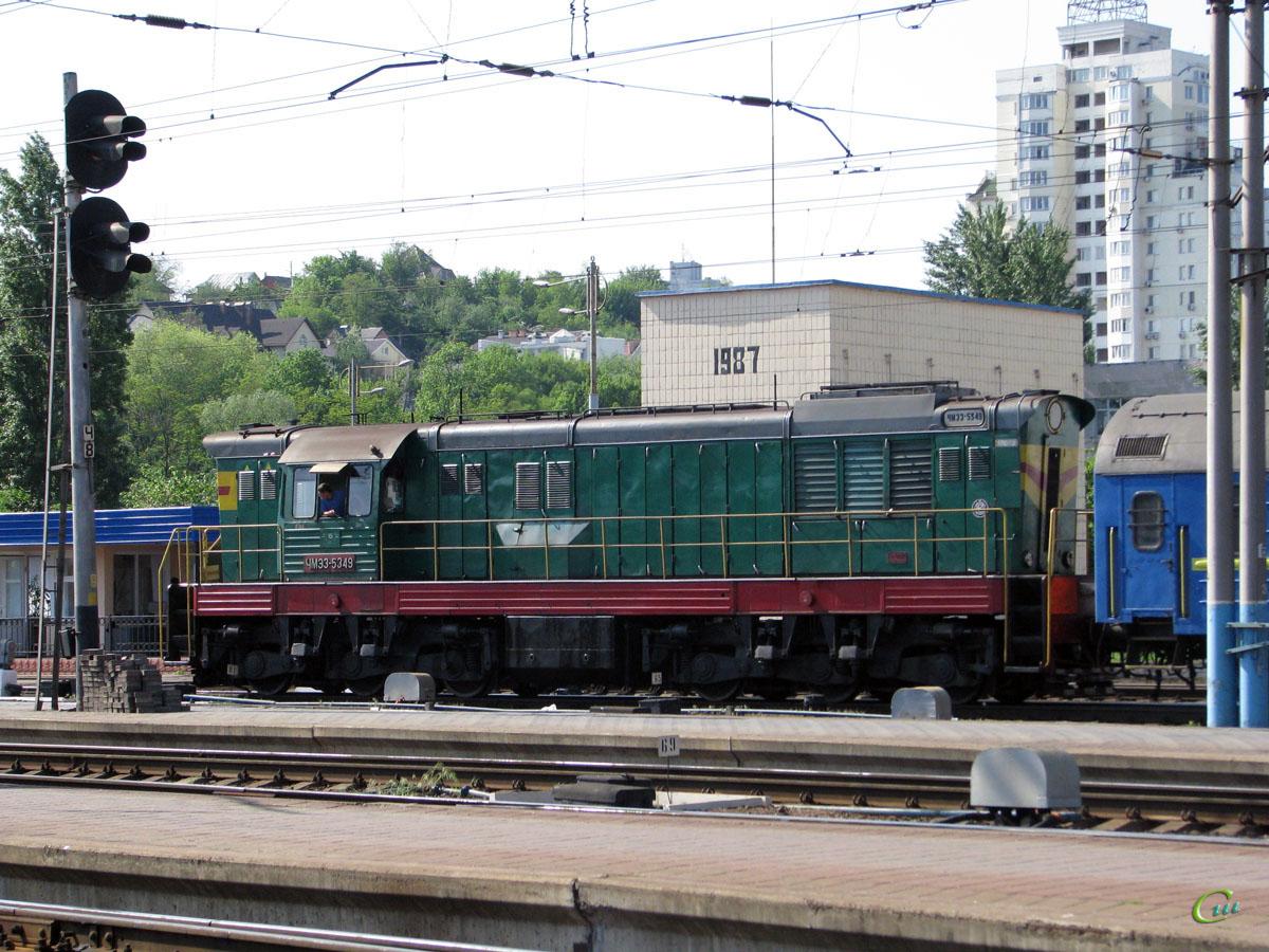 Киев. ЧМЭ3-5349