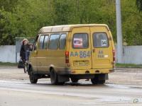 Кострома. ГАЗель (все модификации) аа864