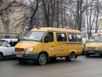 Шахты. ГАЗель (все модификации) р908нх