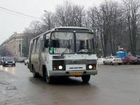 Шахты. ПАЗ-32054 см644
