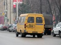 Шахты. ГАЗель (все модификации) ас584