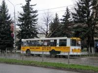 Черкесск. ЗиУ-682Г-016.05 (ЗиУ-682Г0М) №46
