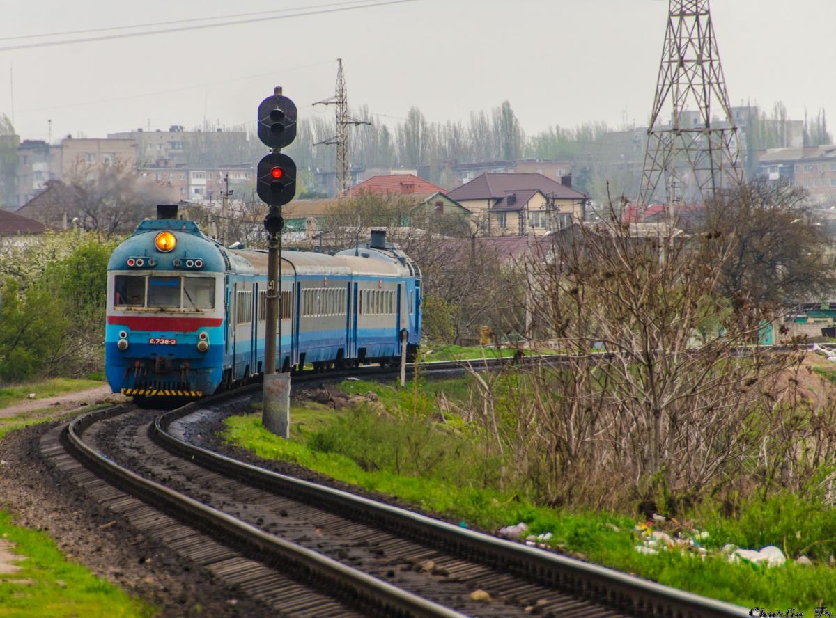 Николаев. Д1-738