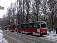 Саратов. 71-605 (КТМ-5) №1319