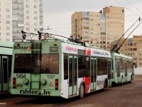 Минск. АКСМ-321 №5494