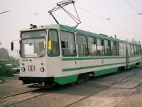 Красноярск. 71-147К (ЛВС-97К) №001