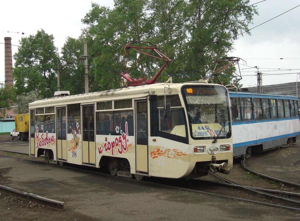 Кемерово. 71-619КТ (КТМ-19КТ) №118