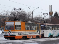 71-132 (ЛМ-93) №46, 71-605А (КТМ-5А) №33