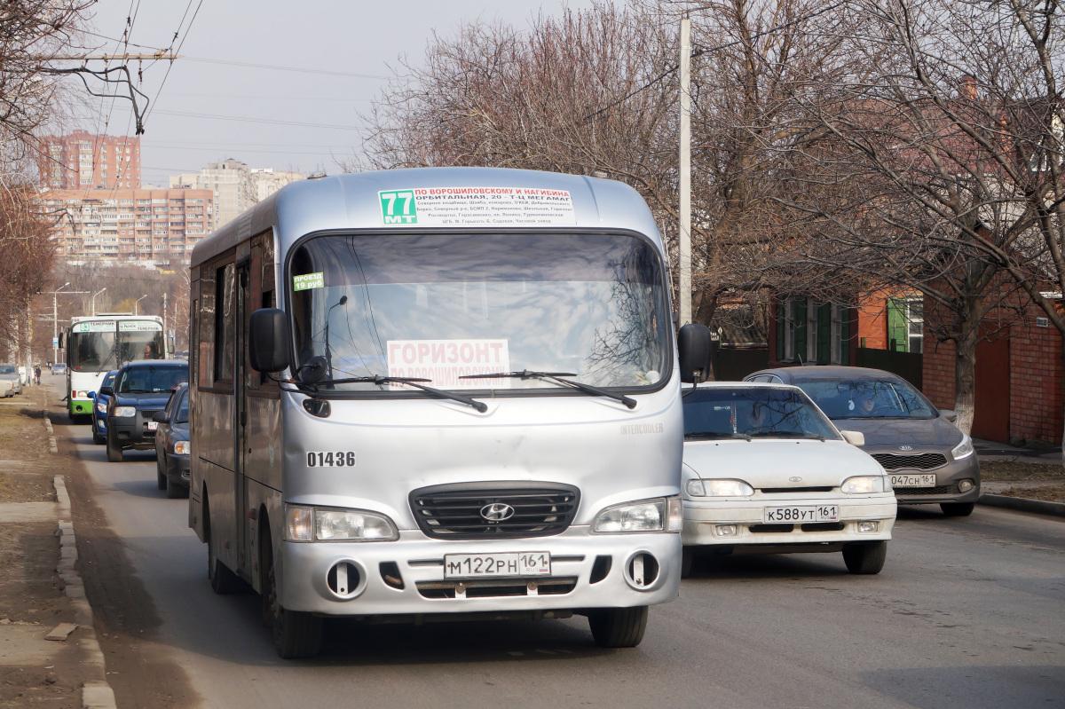 Ростов-на-Дону. Hyundai County LWB м122рн