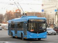 Москва. АКСМ-321 №8327