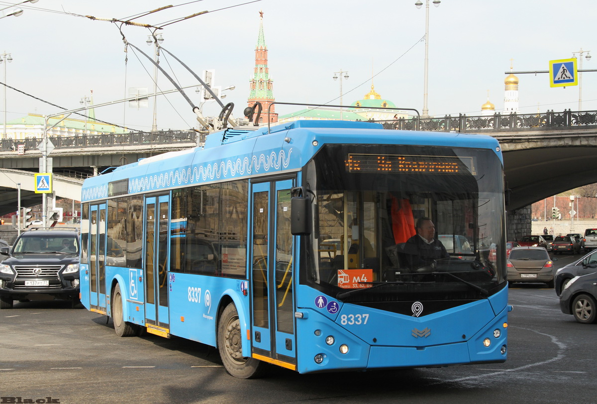 Москва. АКСМ-321 №8337