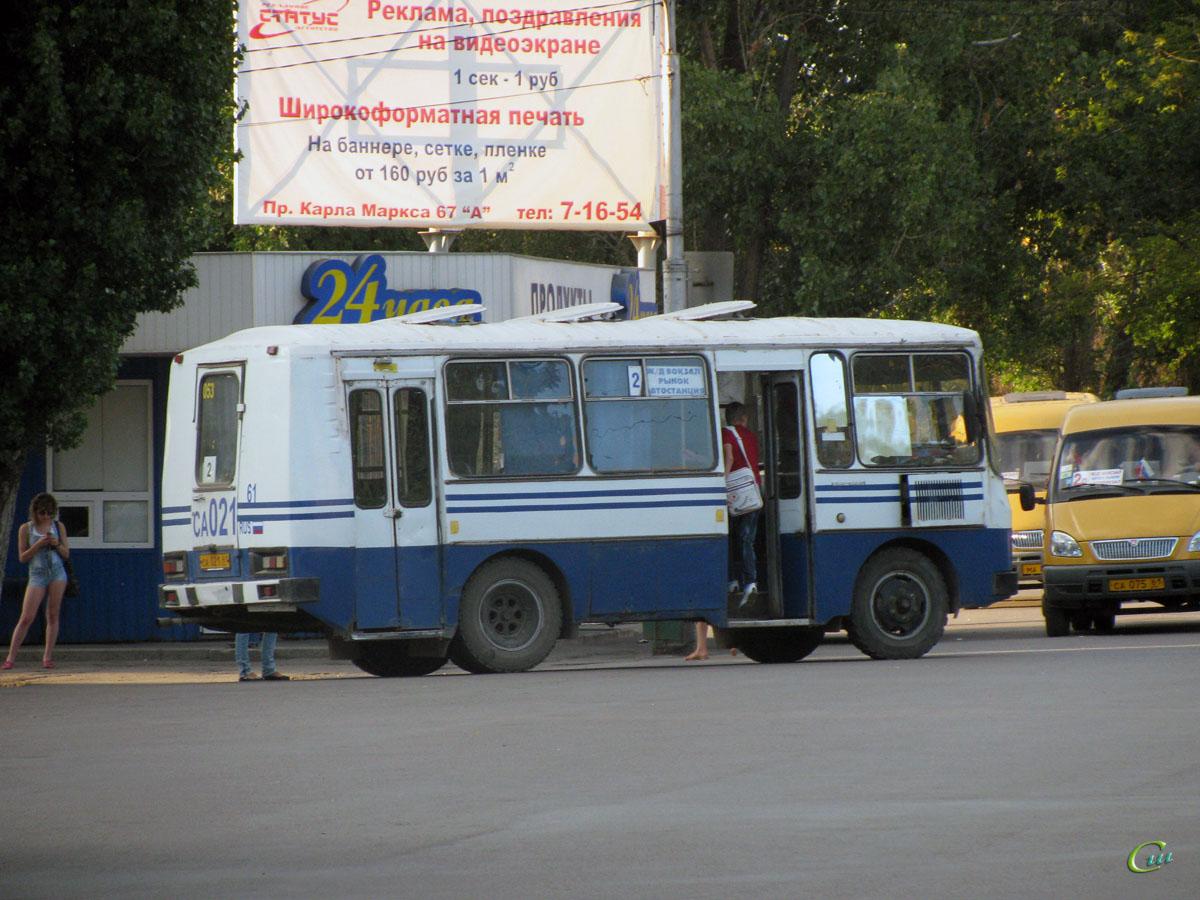 Каменск-Шахтинский. ПАЗ-32051 са021, ГАЗель (все модификации) са075