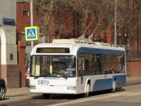 Москва. СВАРЗ-6235.01 (АКСМ-321) №5819