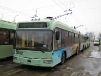 Минск. АКСМ-333 №3602