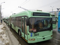 Минск. АКСМ-333 №3605