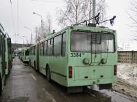 Минск. АКСМ-213 №3384