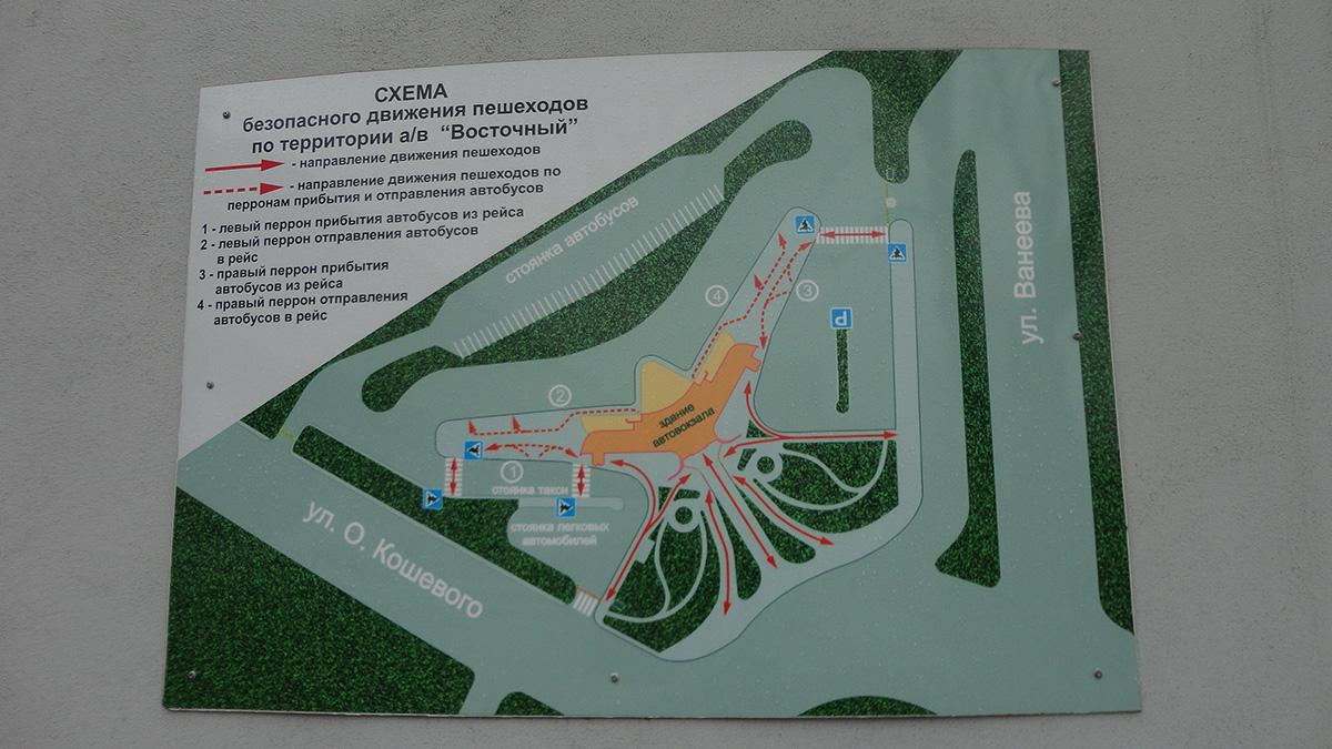 Минск. Схема автовокзала Восточный