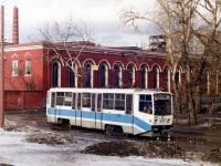 Москва. 71-608КМ (КТМ-8М) №4267