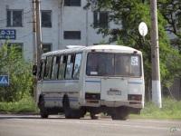 Мариуполь. ПАЗ-4234 AH7424BI