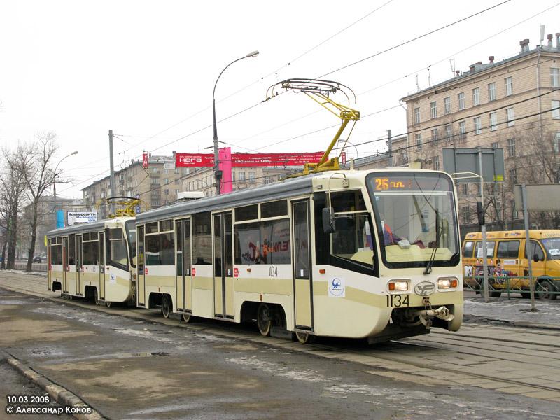 Москва. 71-619А (КТМ-19А) №1134