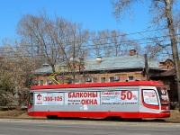 Хабаровск. 71-623-02 (КТМ-23) №128