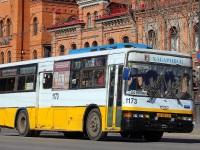 Хабаровск. Daewoo BS106 ае021