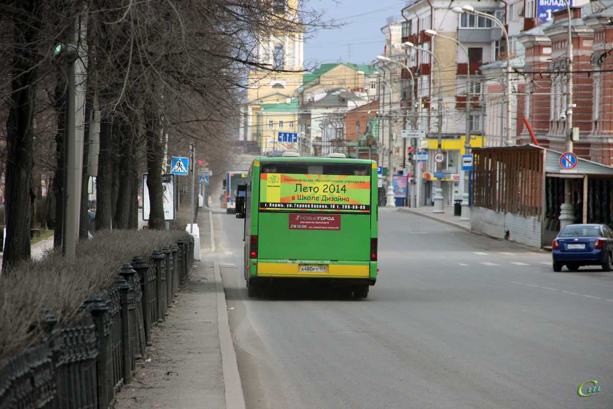 Пермь. MAN A21 NL263 а480рт
