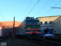 Тверь. ВЛ10-1733
