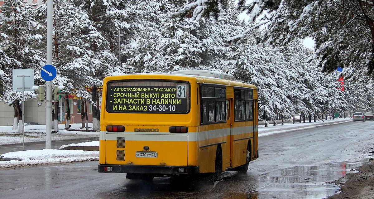 Комсомольск-на-Амуре. Daewoo BS106 к330уу