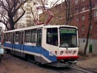 Москва. 71-608КМ (КТМ-8М) №4240