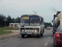 Балахна. ПАЗ-32054 к844нт