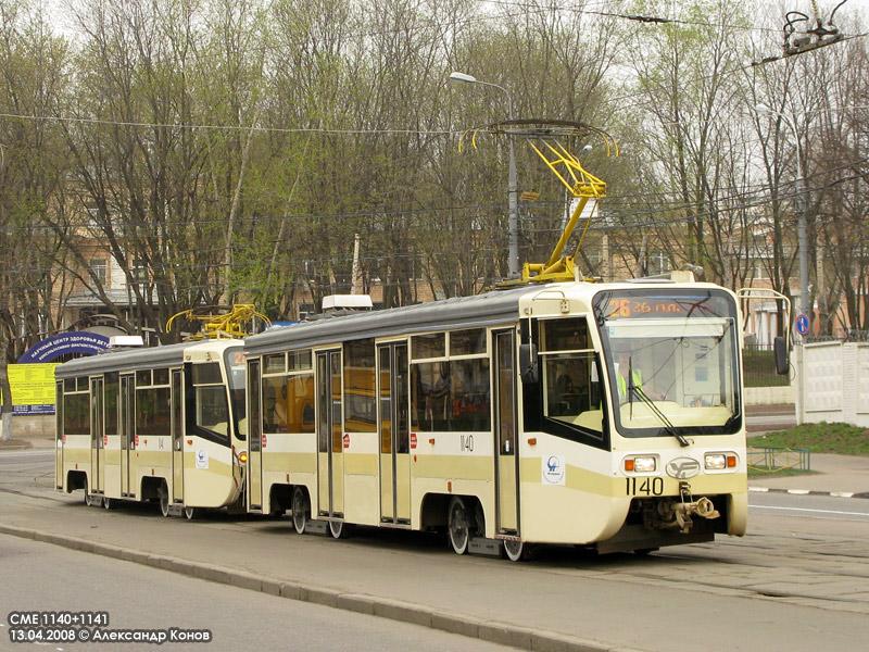Москва. 71-619А (КТМ-19А) №1140