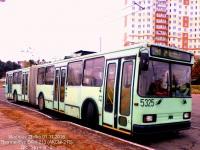 Минск. АКСМ-213 №5325