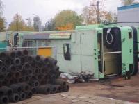 Минск. АКСМ-213 №5239