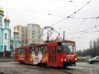 Харьков. Tatra T6B5 (Tatra T3M) №4541
