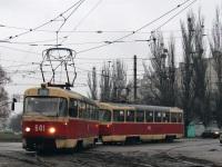 Харьков. Tatra T3SU №641, Tatra T3SU №642