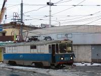 Харьков. МТВ-82 №ВТП-3