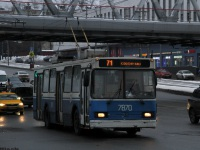 Москва. АКСМ-20101 №7870