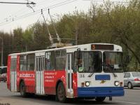 Подольск (Россия). ЗиУ-682Г-016 (ЗиУ-682Г0М) №34