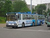 Минск. АКСМ-213 №3420
