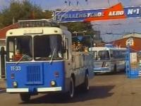 Минск. КТГ-2 №ТГ-33