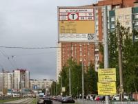 Санкт-Петербург. Информация о закрытии трамвайных маршрутов 10, 59 и 64