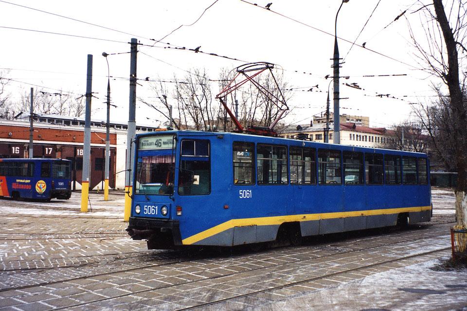 Москва. 71-608К (КТМ-8) №5061