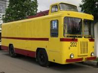Москва. КТГ-1 №202