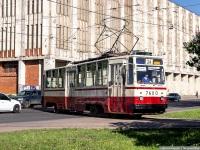 Санкт-Петербург. ЛМ-68М №7600