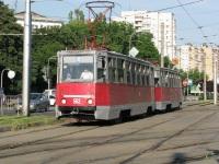 Краснодар. 71-605 (КТМ-5) №562, 71-605 (КТМ-5) №323
