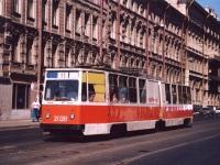 Санкт-Петербург. ЛВС-86К №2028