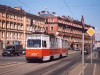 Санкт-Петербург. ЛВС-86К №2030