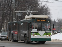 Подольск (Россия). ЗиУ-682 КР Иваново №16