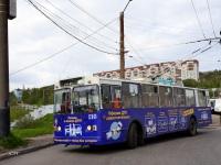Мурманск. ЗиУ-682Г-016 (ЗиУ-682Г0М) №116
